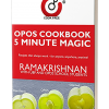 OPOS Cookbook : 5 minute magic (Digital)